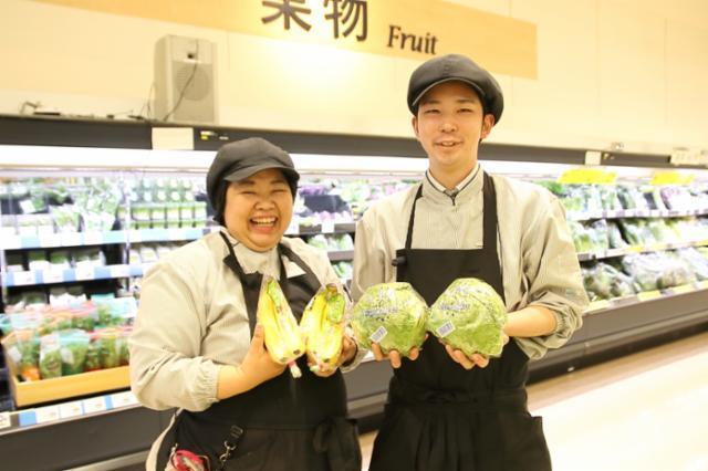 イオンパークプレイス大分店の画像・写真