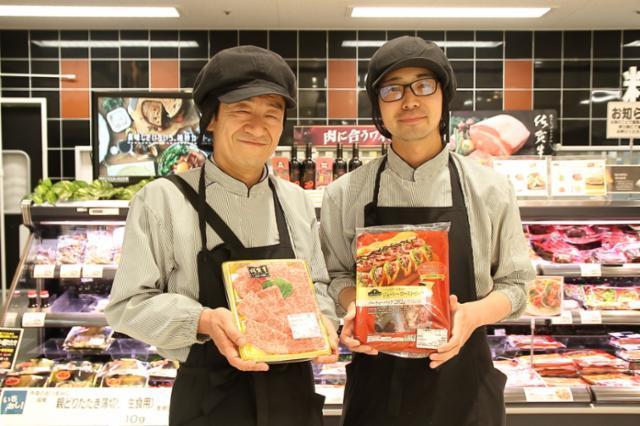 イオン若松店の画像・写真