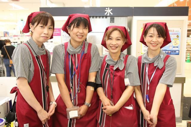 イオン香椎浜店の画像・写真