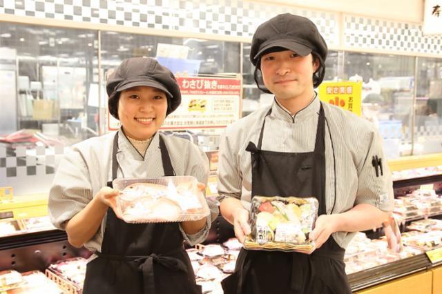 イオン野芥店の画像・写真