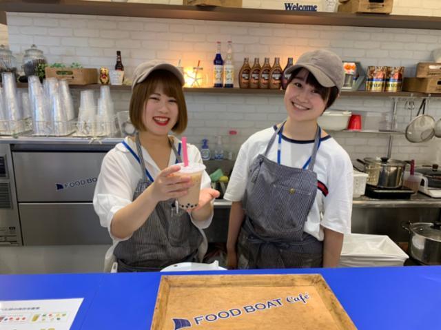 フードボートカフェ二日市店の画像・写真